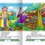 Lesna-krolewna-rozkladowka-2