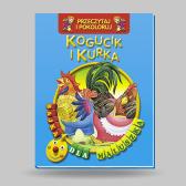 bdm2_kogucik_i_kurka