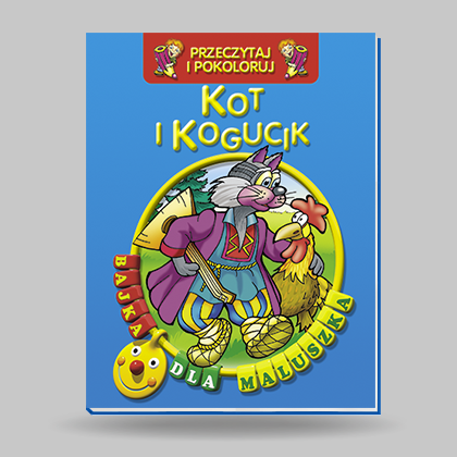 bdm2_kot_i_kogucik