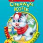 bdm_pip_ciekawski_kotek