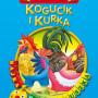bdm_pip_kogucik_i_kurka