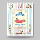 juz_jestem