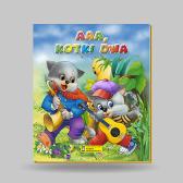 k_aaa_kotki_dwa